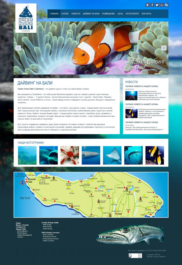 Dream Divers Bali