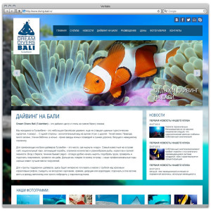 Dream Divers Bali