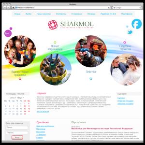 Группа компаний Шармол