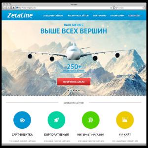 ZetaLine